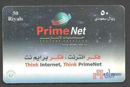 USED CHIP PHONECARD SAUDI ARABIA - Saudi Arabia