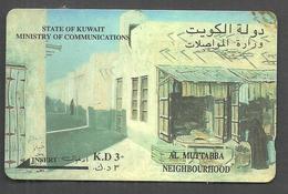 USED  PHONECARD KUWAIT - Kuwait