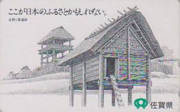 Télécarte Japon / 110-011 - Série Photo Noir & Blanc AKIRA SATO - Black & White Photograph Series Japan Phonecard - 10 - Paysages