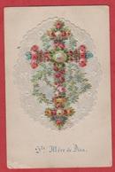 Image Pieuse -  SANTINO - Holly Card -  Sainte Mère De Dieu . - Devotion Images