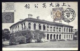 CPA ANCIENNE HONG-KONG- PALAIS DU GOUVERNEUR ???- TRES GROS PLAN - Chine (Hong Kong)