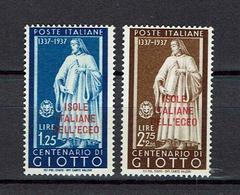 ITALY...TRIPOLI...1938 - Tripolitania