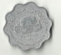 South Yemen 10 Fils, 1401 (1981) - Yémen
