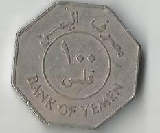 South Yemen 100 Fils, 1401 (1981) - Yémen