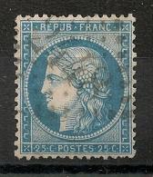 TB CENTRAGE.  25c Cérès Pour ETUDE. - 1871-1875 Cérès