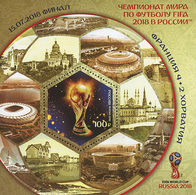 Russsia 2018 Final Of World Cup FIFA 2018 Football OVPT France – Croatia 4:2 SS MNH - 2018 – Russia