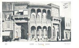 Afrique - Egypte - Caire - Fontaine Validé - Le Caire