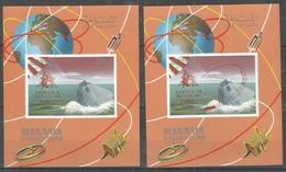 MANAMA - MNH - Space - Apollo 9 - Apollo 10 -  Red Overprint - Space