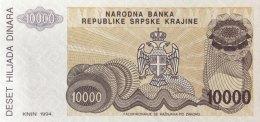 Croatia 10.000 Dinara, P-R31a (1994) NO SERIAL NUMBER - UNC - Kroatien