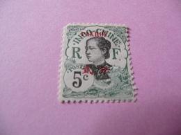 TIMBRE   PAKHOI    N  37     COTE  1,60  EUROS    NEUF  TRACE  CHARNIÈRE - Pakhoï (1903-1922)