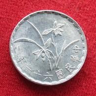 Taiwan 1 Chiao 1972 / 61 Y# 545 Lt 463  China Formosa Chine - Taiwan