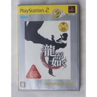 PS2 Japanese :  Ryuu Ga Gotoku (PlayStation 2 The Best) SLPM-74234 - Sony PlayStation