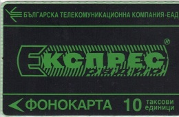 BULGARIA - BTC R1e, Ekspres (Sticker) 10 Units, 700ex, 1994, Used - Bulgaria