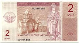 Nagorno Karabakh - 2 DRAM - 2004 - UNC. - Pick ??? - Nagorno Karabakh