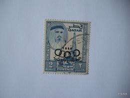 QATAR 1964. Olympic Games, Tokyo. Optd 1964, Olympic Rings. 2Rs. SG 41. Used. - Qatar