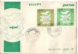 Egypt - 1979 - FDC - ( Return Of Al Arish To Egypt - Pres. Sadat's Signature - Egypt