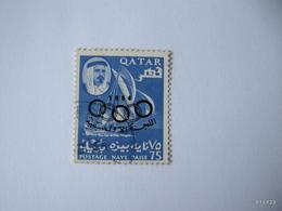 QATAR 1964. Olympic Games, Tokyo. Optd 1964, Olympic Rings. 75 Np. SG 39. Used. - Qatar