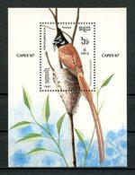 KAMPUCHEA 1987 Bloc N° 60 ** Neuf MNH Superbe Cote 6 € Faune Oiseaux Terpsiphone Paradisii Birds Capex Toronto Canada - Kampuchea