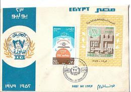 Egypt 1979 27th Anniv Of Revolution FDC - Egypt