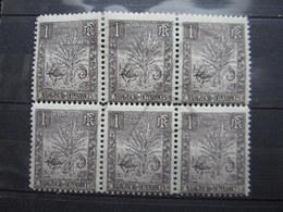 VEND BEAUX TIMBRES DE MADAGASCAR N° 63 EN BLOC DE 6 , XX !!! - Madagascar (1889-1960)