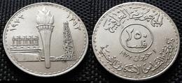 IRAQ : 250 FILS - Commemorative Issue Oil Nationalization - 1973 - 1393 / KM 138 - Iraq