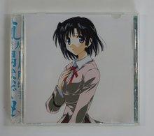 CD : School Rumble - Karen Ichijo KICA-674 King Records 2005 - Soundtracks, Film Music
