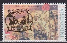 2014 INDONÉSIE Indonesia  ** MNH Vélo Cycliste Cyclisme Bicycle Cyclist Cycling Fahrrad Radfahrer Radfahren Bicic [ce35] - Indonesia