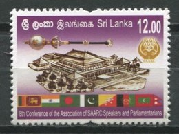 Sri Lanka 2017 / Parliamentarians Conference MNH Congreso Parlamentario / Cu9008  37 - Sri Lanka (Ceilán) (1948-...)