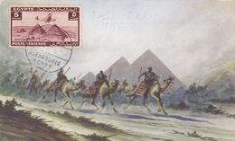 EGYPTE SANDSTORM NEAR PYRAMIDS TIMBRE POSTE AERIENNE BELLE CARTE RARE !!! - Pyramides