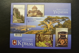 Block Of Postage Stamps Autonomous Republic Of Crimea (700053) - Ukraine