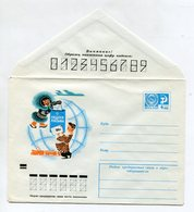 COVER USSR 1973 WEEK OF THE LETTER #73-334 - 1970-79