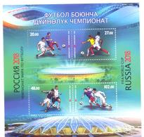 2018, Kyrgyzstan, World FIFA Football Cup Russia'2018, S/s Perforated, Mint/** - Kyrgyzstan