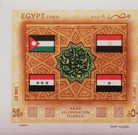 Egypt 1989 Arab Cooperation Counceil S/S - Egypt