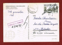 Zichtkaart  België 1977  Filatelistische Ontwaarding Zegel (?) & Stempel Onbekend Te Hoboken - Postmark Collection