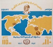 Egypt 1976 24th. Anniv. Of The Revolution S/S - Egypt