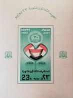 Egypt 1982 30th .Anniv. Of The Revolution S/S - Egypt