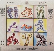 Egypt 1988 Summer Olympics, Seoul S/S - Egypt