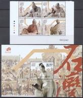 Macao 2007, Shek Wan Ceramics, 4val In BF +BF - 1999-... Chinese Admnistrative Region