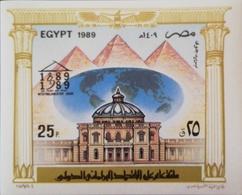 Egypt 1989 Interparliamentary  Union. Cent. S/S - Egypt