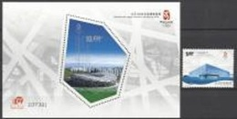 Macao 2008, Olympic Games In Benjing, 1val +BF - 1999-... Sonderverwaltungszone Der China