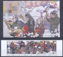 Macao 2009, Opening Of Kun Iam Treasury, 4val+BF - 1999-... Chinese Admnistrative Region