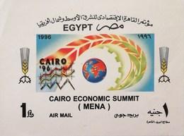 Egypt 1996 Cairo Economic Summit (MENA) S/S - Egypt