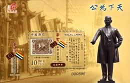 Macao 2011, 100th Xinhai Revolution, Stamp On Stamp, BF - 1999-... Chinese Admnistrative Region