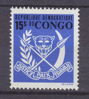 Congo 1969 Mi. 340 A     15 S Staatswappen, MH* - Dem. Republik Kongo (1964-71)