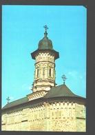 Manastirea Dragomirna / Dragomirna Monastery - Mitropolia Moldovei Si Sucevei - Iasi - Roumanie