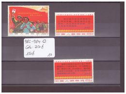 CHINA - No MICHEL 982-984 ( OBLITERES ) -  WARNING: NO PAYPAL!!! - COTE: 750 € - 1949 - ... Volksrepublik