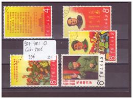 CHINA - No MICHEL 977-981 ( OBLITERES ) -  WARNING: NO PAYPAL!!! - COTE: 200 € - 1949 - ... Volksrepublik