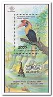 Indonesië 1996, Postfris MNH, Birds, ASEANPEX '96 - Indonesië