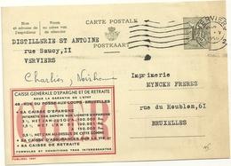 Entier Postal : C.G.E.R. - Postwaardestukken