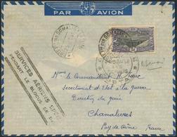 Brief DJIBOUTI 1941, Luftpostbrief Mit 2 Fr Einzelfrankatur Nach CHAMALIERES Mit Ankunftsstempel, Zensiert, Beigesetzt D - Sonstige - Europa
